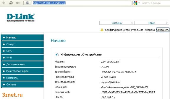 ремонт компьютеров г. Петушки интернет настройка wi-fi