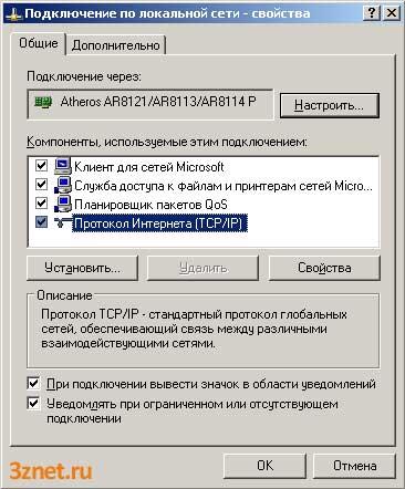 Подключение камеры по wifi в windows 10