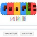 Google 14 лет