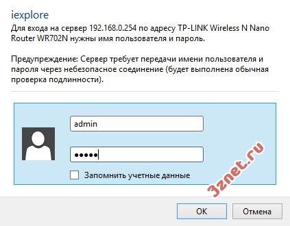 В окне авторизации имя пользователя и пароль admin