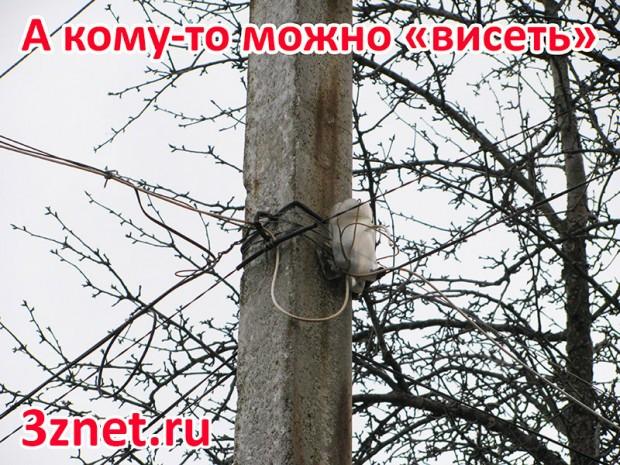 Кто это сделал в г. Петушки? Пронет, cwn, Ростелеком, МТС, электрики?